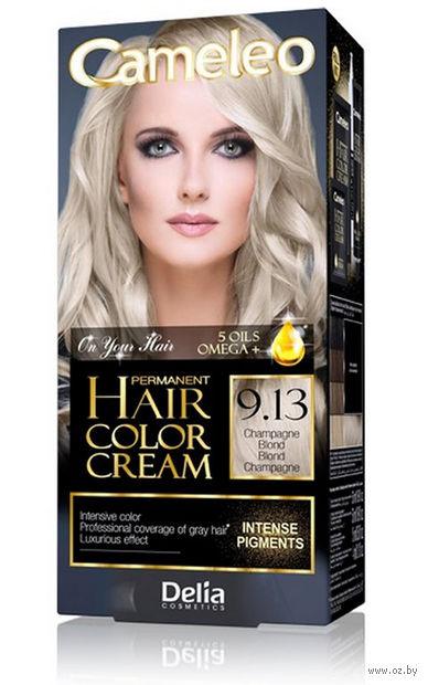 """Крем-краска для волос """"Cameleo"""" (тон: 9.13, шампань блондин) — фото, картинка"""