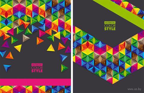 """Блокнот """"Color Style"""""""