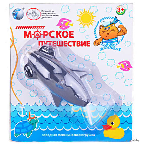 """Заводная игрушка для купания """"Морское путешествие"""" (арт. YS1378-5) — фото, картинка"""