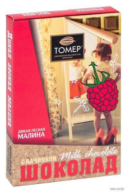 """Шоколад молочный """"С дикой лесной малиной"""" (115 г) — фото, картинка"""