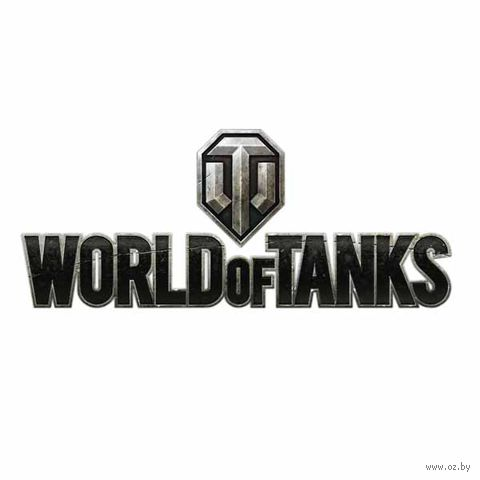 "Наклейка на машину ""World of Tanks. Логотип"" (25х11 см) — фото, картинка"