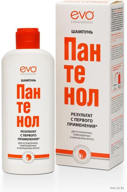 "Шампунь для волос ""Пантенол"" (250 мл) — фото, картинка"