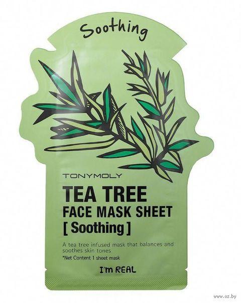 """Тканевая маска для лица """"I'm Real. Tea Tree"""" (21 мл) — фото, картинка"""
