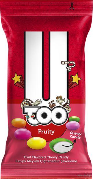 "Драже ""U Too. Fruity"" (24 г) — фото, картинка"