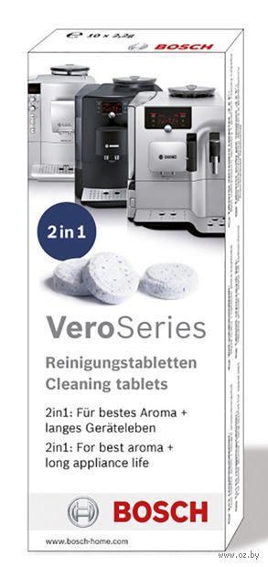 "Таблетки для чистки кофемашин ""Bosch"" (10 шт.) — фото, картинка"