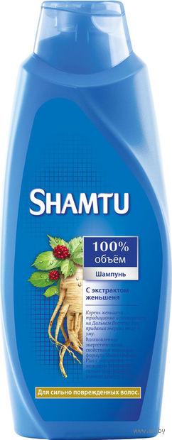 """Шампунь SHAMTU """"С экстрактом женьшеня"""" (700 мл)"""