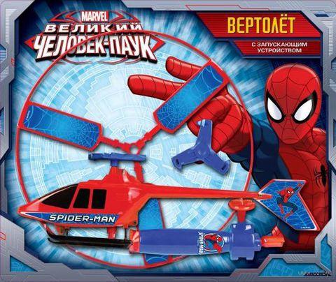 """Вертолет """"Великий Человек-паук"""""""