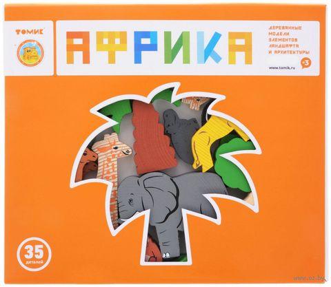 """Конструктор """"Африка"""" (35 деталей)"""