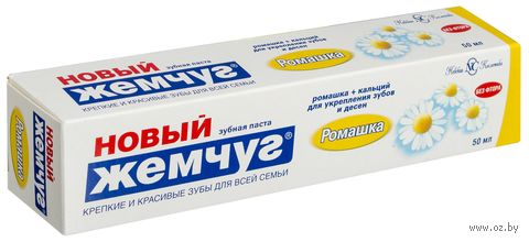 "Зубная паста ""Ромашка"" (50 мл) — фото, картинка"