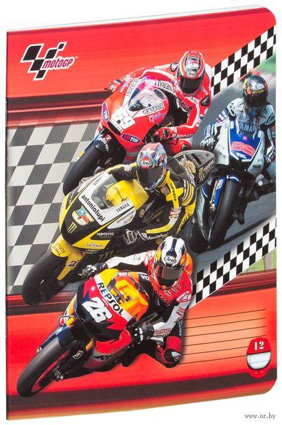 """Тетрадь в линейку """"MotoGP"""" (12 листов; в ассортименте)"""