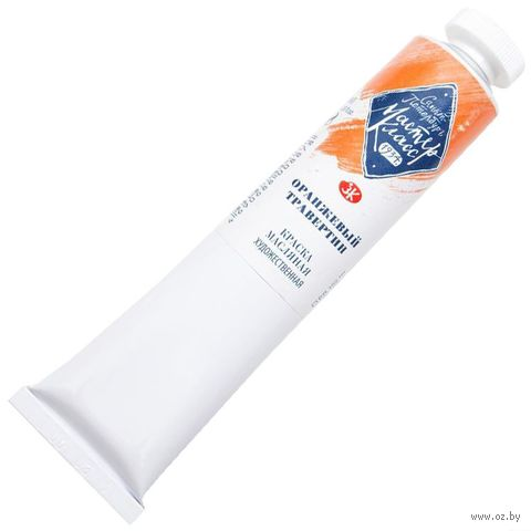 "Краска масляная ""Мастер Класс"" (оранжевый травертин; 46 мл) — фото, картинка"