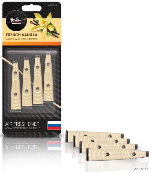 """Ароматизатор """"Клипса-1"""" (французская ваниль; арт. AFKL016) — фото, картинка"""