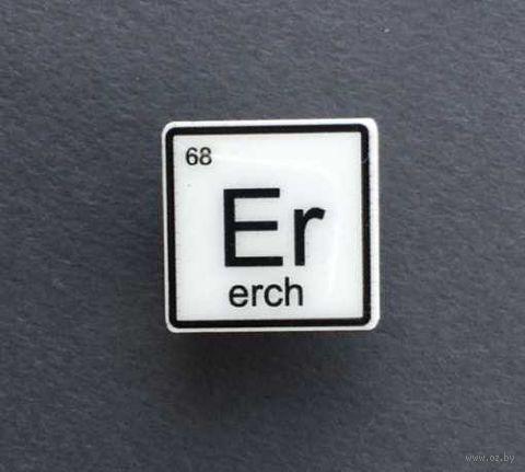 """Значок """"Erch"""" (арт. 504) — фото, картинка"""