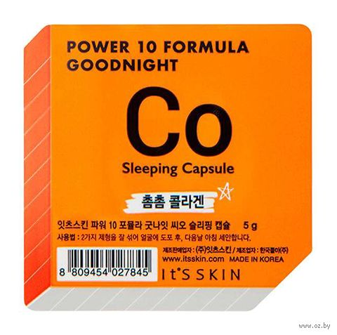 "Ночная маска-капсула для лица ""Formula Cо Sleeping Capsule"" (5 мл) — фото, картинка"
