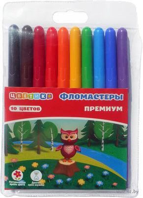 """Фломастеры """"Цветик"""" (10 цветов)"""