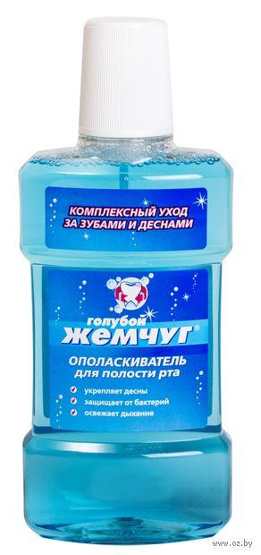"""Ополаскиватель для полости рта """"Комплексный уход"""" (350 мл) — фото, картинка"""