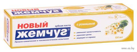 """Зубная паста """"С ромашкой"""" (100 мл)"""