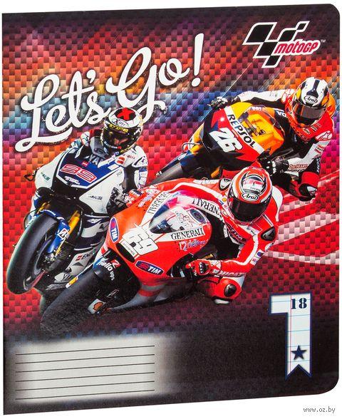 """Тетрадь в линейку """"MotoGP"""" (18 листов; в ассортименте)"""