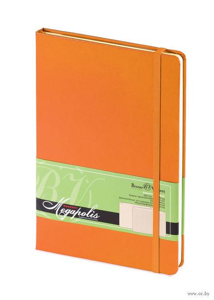 """Блокнот в клетку """"Megapolis Journal"""" (А5; оранжевый) — фото, картинка"""