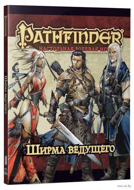 Pathfinder. Настольная ролевая игра. Ширма ведущего — фото, картинка