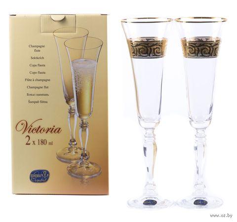 """Бокал для шампанского стеклянный """"Victoria"""" (2 шт.; 180 мл; арт. 40727/437700/180-2) — фото, картинка"""