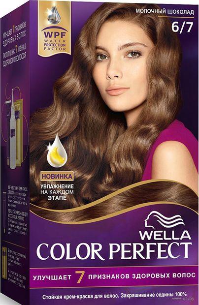 "Крем-краска для волос ""Wella Color Perfect"" тон: 6/7, молочный шоколад — фото, картинка"