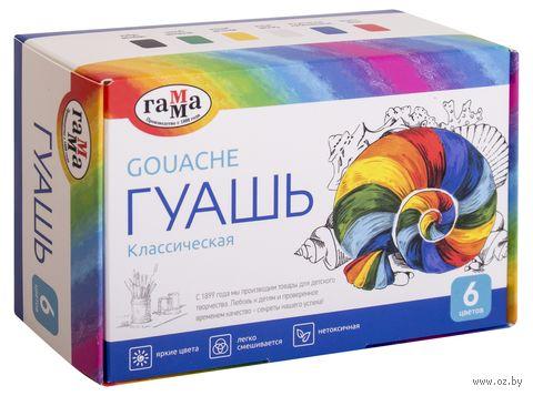 """Гуашь """"Классическая"""" (6 цветов) — фото, картинка"""