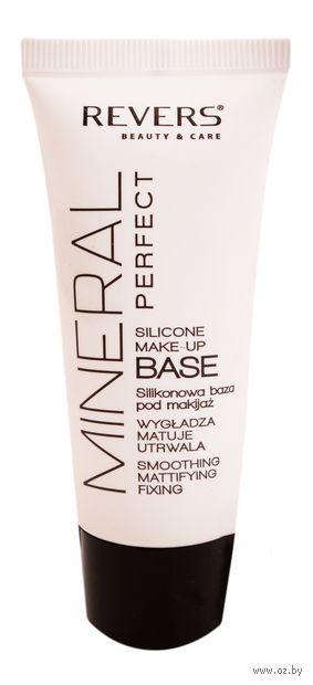 """База под макияж """"Mineral Perfect Base"""" (30 мл) — фото, картинка"""