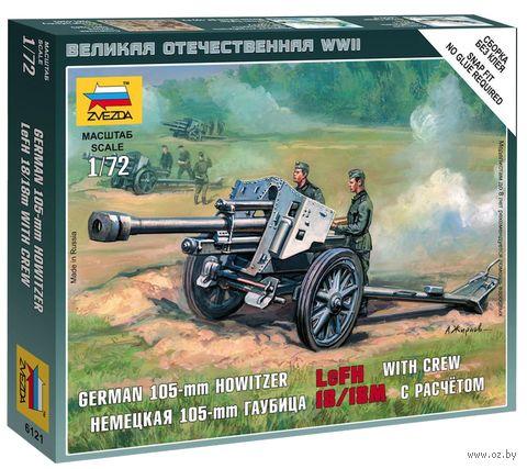 """Набор миниатюр """"Немецкая 105-мм гаубица LeFH 18/18M с расчетом"""" (масштаб: 1/72) — фото, картинка"""