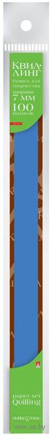 Бумага для квиллинга (0,7х30 см; синяя; 100 шт.) — фото, картинка