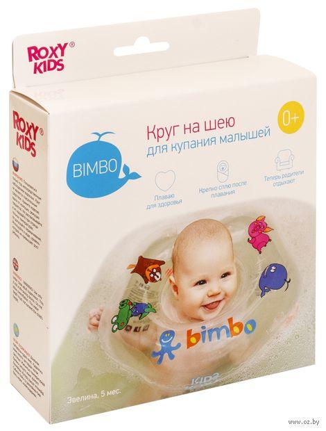 "Круг для купания малыша ""Bimbo"" — фото, картинка"