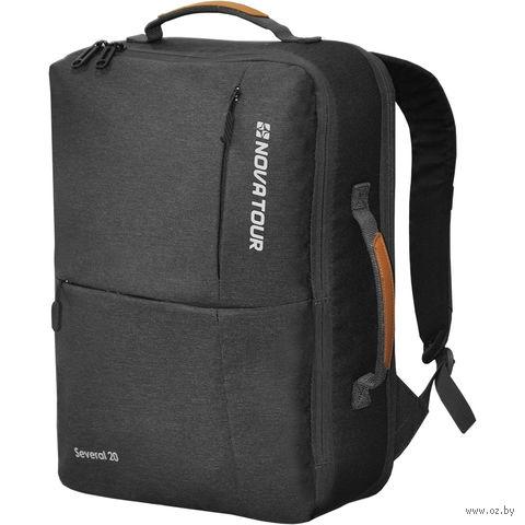 "Рюкзак ""Северал 20 Pro"" (20 л; тёмно-серый) — фото, картинка"