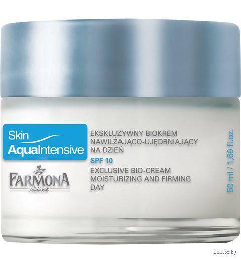 "Дневной биокрем для лица ""Skin Aqua Intensive"" SPF 10 (50 мл) — фото, картинка"