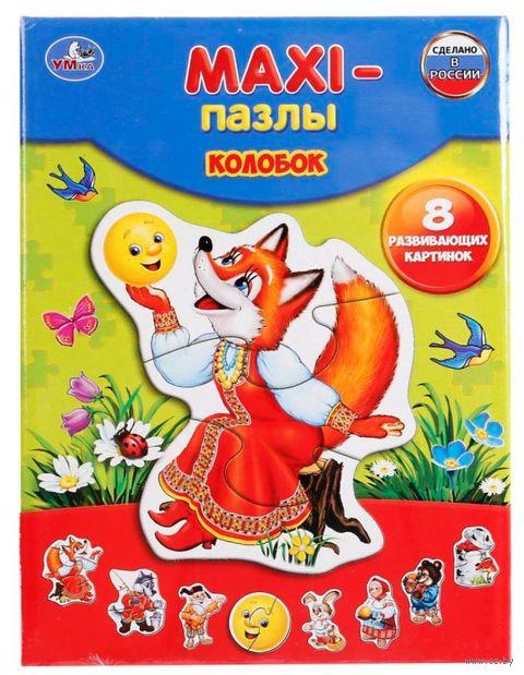 "Набор пазлов maxi ""Колобок"" (15 элементов) — фото, картинка"