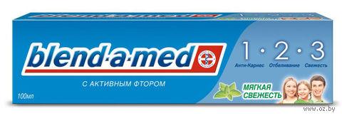 "Зубная паста ""3-Эффект. Мягкая свежесть"" (100 мл)"