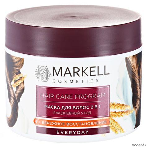 """Маска для волос 2в1 """"Hair Care Program"""" (290 г) — фото, картинка"""