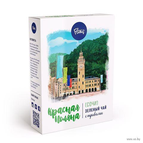 """Чай зеленый листовой """"Floris. Красная поляна"""" (40 г) — фото, картинка"""