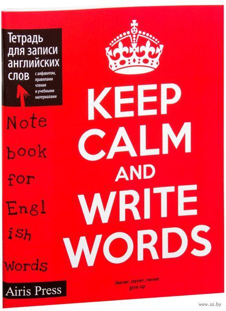Тетрадь для записи английских слов (постер красный)