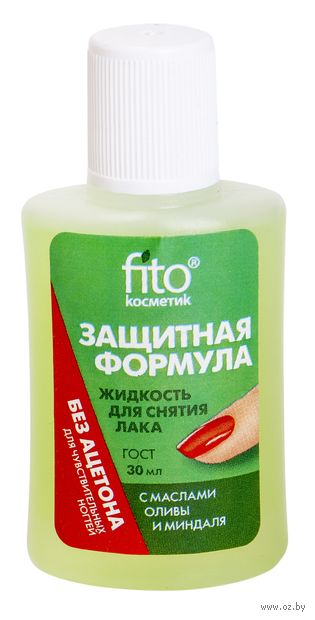"Жидкость для снятия лака ""Масла оливы и миндаля"" (30 мл) — фото, картинка"