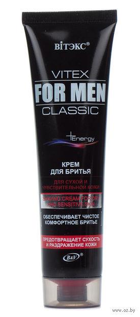 """Крем для бритья """"Для сухой и чувствительной кожи"""" (100 мл)"""