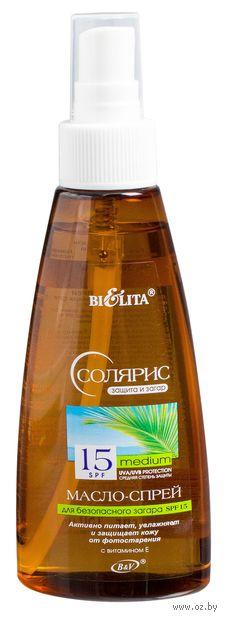 "Масло-спрей для загара ""Солярис"" SPF 15 (150 мл)"