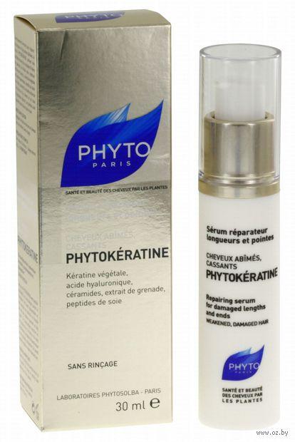 """Сыворотка для волос """"Phytokeratine"""" (30 мл)"""