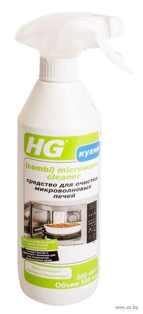"""Средство для очистки микроволновых печей """"HG"""" (500 мл) — фото, картинка"""