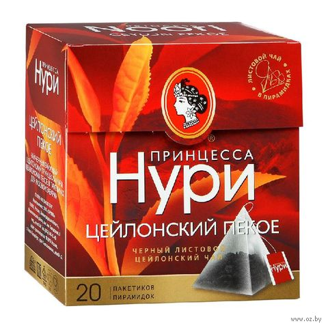 """Чай черный """"Принцесса Нури. Цейлонский пекое"""" (20 пакетиков) — фото, картинка"""