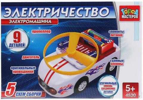 """Электронный конструктор """"Электромашина. 5 схем"""" (9 деталей) — фото, картинка"""