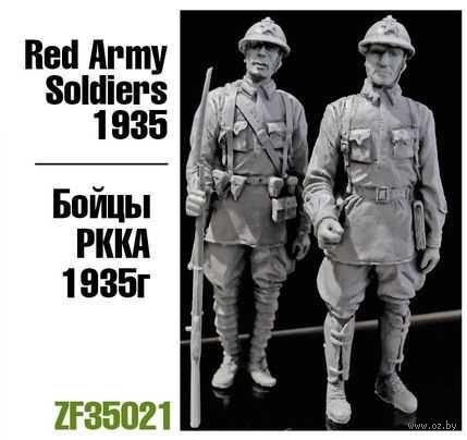 """Набор миниатюр """"Бойцы РККА 1935г."""" (масштаб: 1/35) — фото, картинка"""