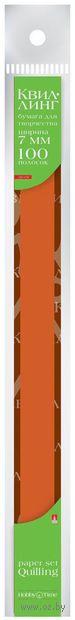 Бумага для квиллинга (300х7 мм; коричневая; 100 шт.) — фото, картинка