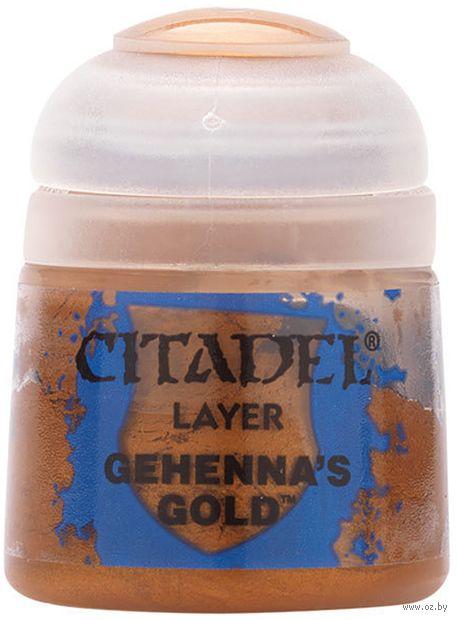 "Краска акриловая ""Citadel Layer"" (gehenna's gold; 12 мл) — фото, картинка"