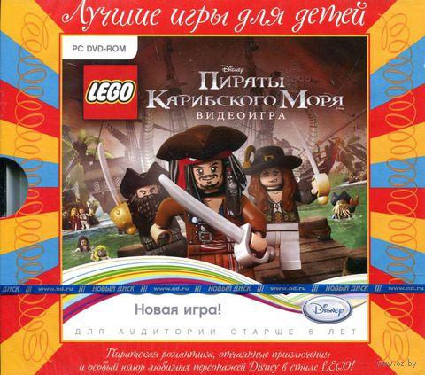 Лучшие игры для детей. Disney. Любимые герои. LEGO: Пираты Карибского моря