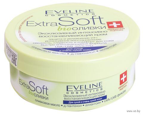 "Крем для тела ""Интенсивно восстанавливающий. Bio- оливки. Extra Soft"" (200 мл)"